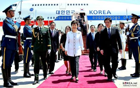 Sydkoreas roh lamnar ledarskapet
