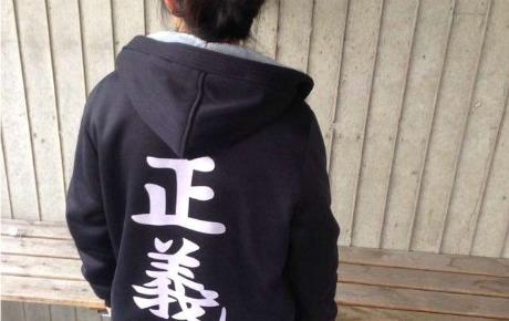 Köp Jackor från SHANGHAI TANG för Kvinna Online | FASHIOLA